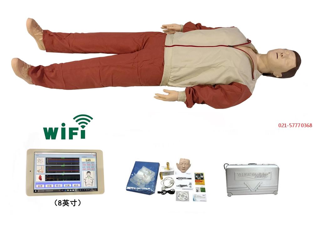 8寸平板电脑高级心肺复苏模拟人(无线版)