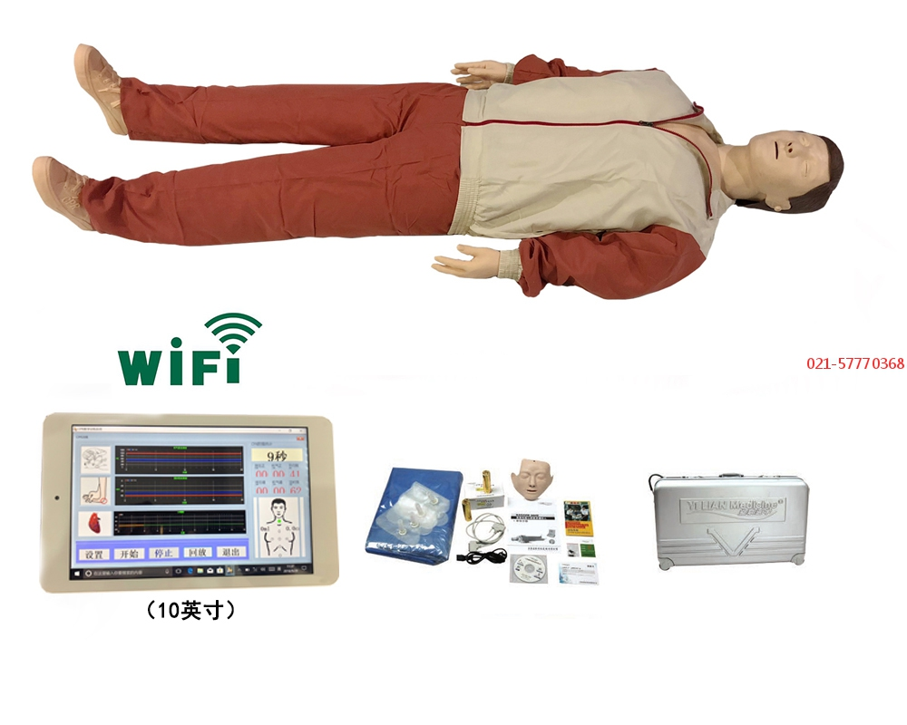 10寸平板电脑高级心肺复苏模拟人(无线版)